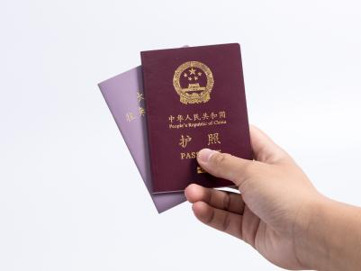 秦先生补办护照后顺利获得几内亚签证